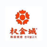 权金城金沙国际(定慧寺店)