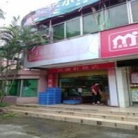 丹唛轩饼店(海莲店)
