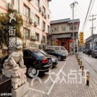 中国国际旅行社(王府井店)